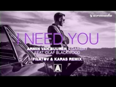 Armin van Buuren & Garibay & Olaf Blackwood - I Need You (Club Mix)